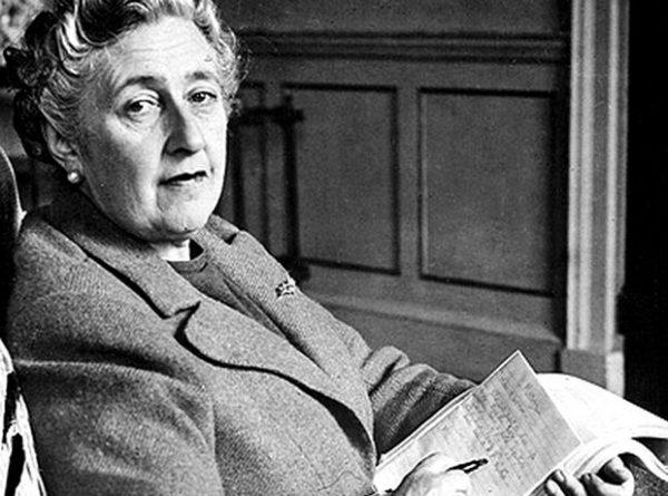 Portada las curiosidades de Agatha Christie